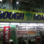 ROUGH & ROAD