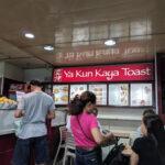 Ya Kun Kaya Toast@ニノイ・アキノ空港 国内線ターミナル