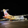 ATR42-600