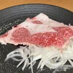 肉のやま金@広島