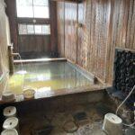 八千代温泉 芹の湯